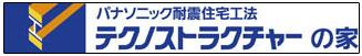 ロゴ6s1